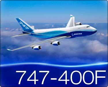Boeing 747 - Aviacol.net