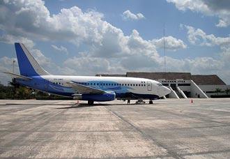 Vuelos chárter de Global Air entre Yucatán y Bogotá operarían hasta junio   Aviacol.net El Portal de la Aviación Colombiana