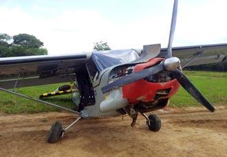 Dos incidentes de ultraliviandos se presentaron en Yopal y Amalfi | Aviacol.net El Portal de la Aviación Colombiana