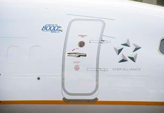 Boeing entrega el 737 número 8.000