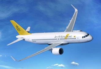 Royal Brunei Airlines elige el A320neo   Aviacol.net El Portal de la Aviación Colombiana
