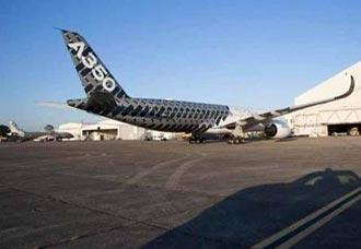 A350 XWB en pruebas de clima extremo | Aviacol.net El Portal de la Aviación Colombiana