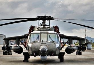 Fuerza Aérea Colombiana presenta helicóptero de ataque Arpía IV   Aviacol.net El Portal de la Aviación