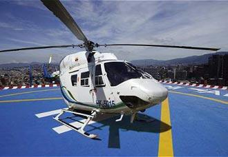 Nuevo servicio en helicóptero entre aeropuerto El Dorado y centro de Bogotá   Aviacol.net El Portal de la Aviación