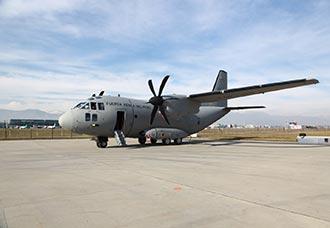 Fuerza Aérea Peruana recibe primer C-27J Spartan | Aviacol.net El Portral de la Aviación