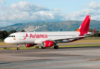 Airbus A319-deAvianca