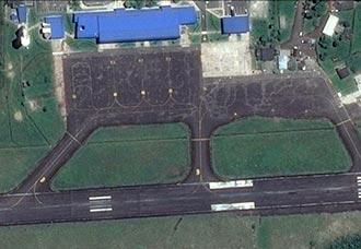 Florencia y San Vicente del Caguán contarán con inversión aeroportuaria | Aviacol.net El Portal de la Aviación