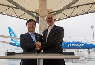 Boeing dona el primer prototipo del 787 al Aeropuerto Internacional Centrair de Nagoya | Aviacol.net El Portal de la Aviación