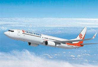 Aerolínea china Okay Airways anuncia compromiso por 12 Boeing 737