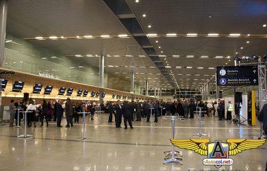 Aeropuerto Internacional Eldorado de Bogotá.