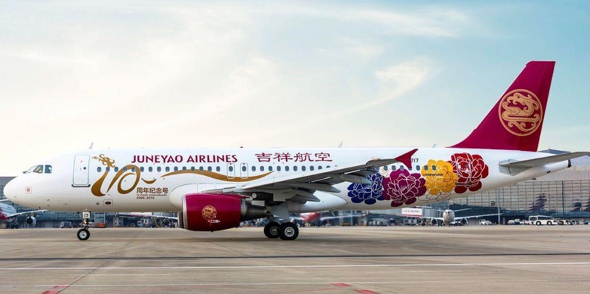 Airbus A320 de Juneyao Airlines, miembro de Star Alliance.