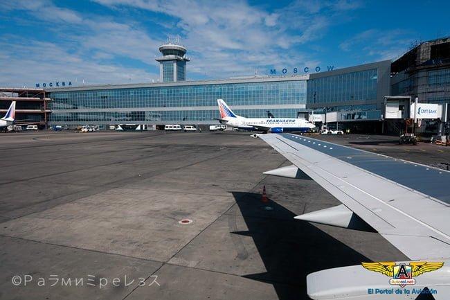Plataforma Aeropuerto Domodédovo de Moscú, Rusia.