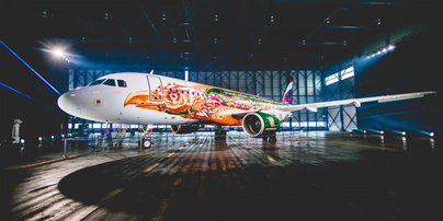 Airbus A320 Brussels Airlines Amare