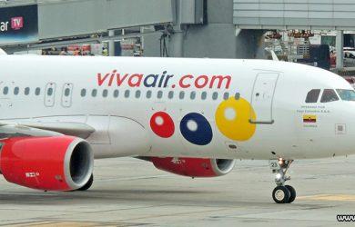 Airbus A320 de Viva Air Colombia en el Aeropuerto Internacional Eldorado de Bogotá.