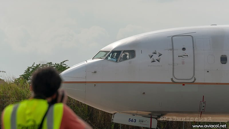Open Day de Spotting en el Aeropuerto Tocumen de Panamá.