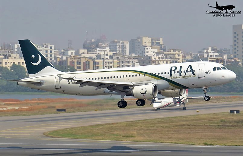 Airbus A320 accidentado en Pakistán.
