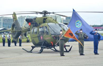 Primer Airbus H145 de la Fuerza Aérea Ecuatoriana.